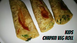 Kids vegetable wrap   Chapati veg roll   spicy vegetable wrap