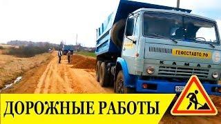 Подготовка и ремонт подъездной дороги (д. Глухово) Делаем подъездную дорогу.(, 2014-06-20T14:33:23.000Z)