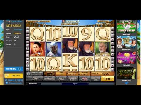 Игровые автоматы wmc
