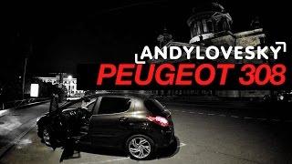 Peugeot 308 - давайте объективно...(, 2017-03-30T11:10:37.000Z)