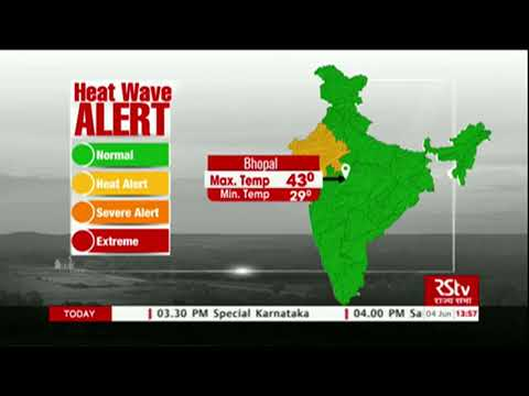 Today's Weather : Heat Wave Alert | June 04, 2018