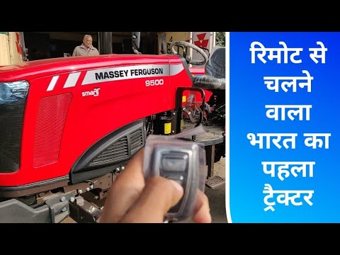 Massey Ferguson 9500 Smart Series tractor full review And specification|massey 9500 smart