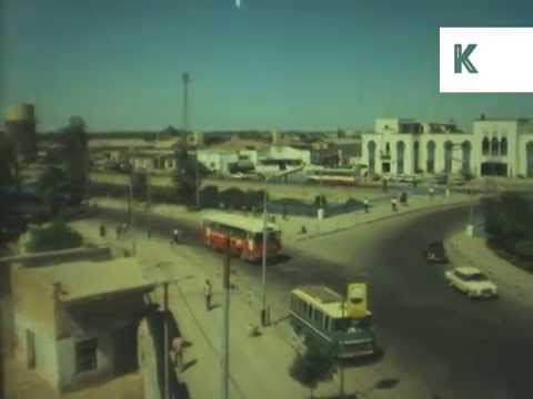 1970s Basra, Iraq, Rare Colour Archive Footage