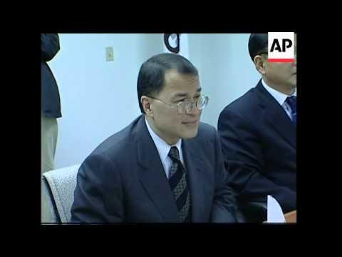 Board of consortium for North Korean reactor project  meets