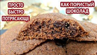 Быстрое наглое кето печенье Кето Рецепты Без Глютена Низкоуглеводный Диабетический