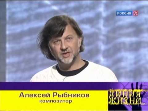 """Композитор А. Л. Рыбников о рок-опере """"Юнона и Авось"""""""