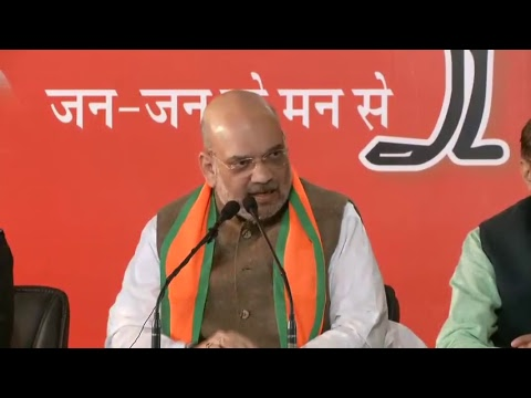 Press Conference by Shri Amit Shah in Jaipur, Rajasthan 5.12.2018
