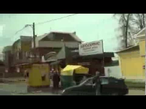 Каталог туров - Петрополитана Тур