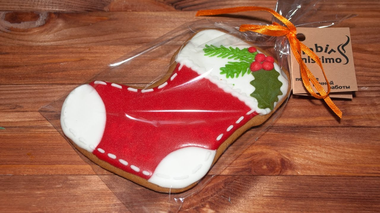 How To Decorate Christmas Stocking Cookies