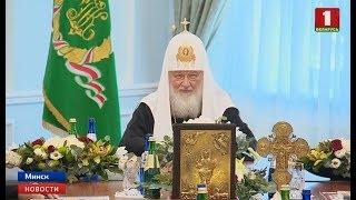 В Минске проходит заседание Священного Синода