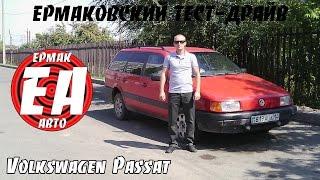 #TESTDRIVE Volkswagen Passat Variant B3 [1992]