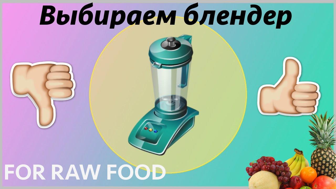 Магазин eujuicer. Com. Ua предлагает купить в киеве и украине профессиональные блендеры. Начните здоровый образ жизни уже сегодня!. ☎ (044)35-30-218.
