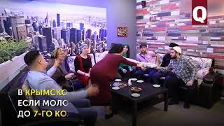 Нишан — Никях — Той: как проходит свадьба у крымских татар