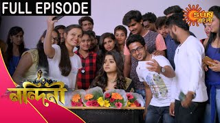 Nandini - Episode 335 | 20 Oct 2020 | Sun Bangla TV Serial | Bengali Serial
