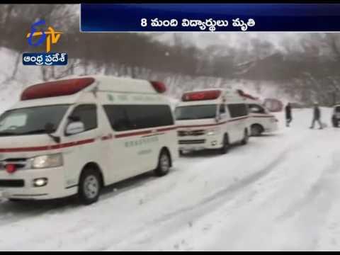Japan Avalanche   Seven Schoolchildren   one Teacher Feared Dead at Ski Resort Tokyo