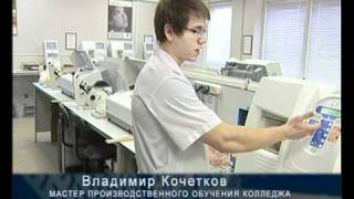 Обучение в РЦ Московская школа медицинской оптики