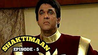 Shaktimaan | Kids Tv Series | Full Episode 05