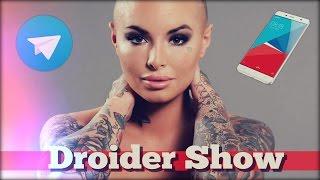 Droider Show #217. Запрет Telegram и смартфон Pepsi