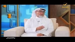 برنامج بإختصار مع فيصل الكاف - الحلقه 17 -