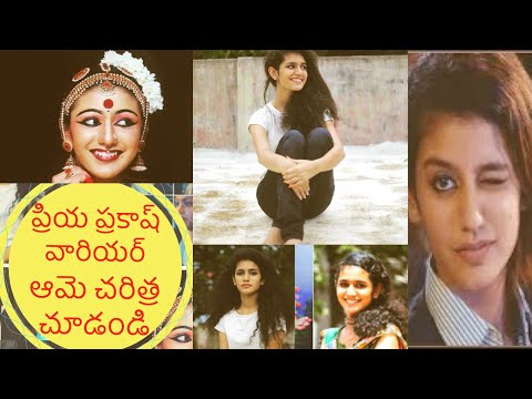 Priya Varrier Bio-Data    Priya Prakash Varrier Eye Wink smile viral    Mantramugdha Moula   priya