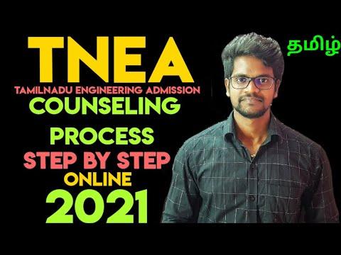 TNEA|Tamilnadu|Engineering|Admission|Counselling|Process|Tamil|Muruga MP