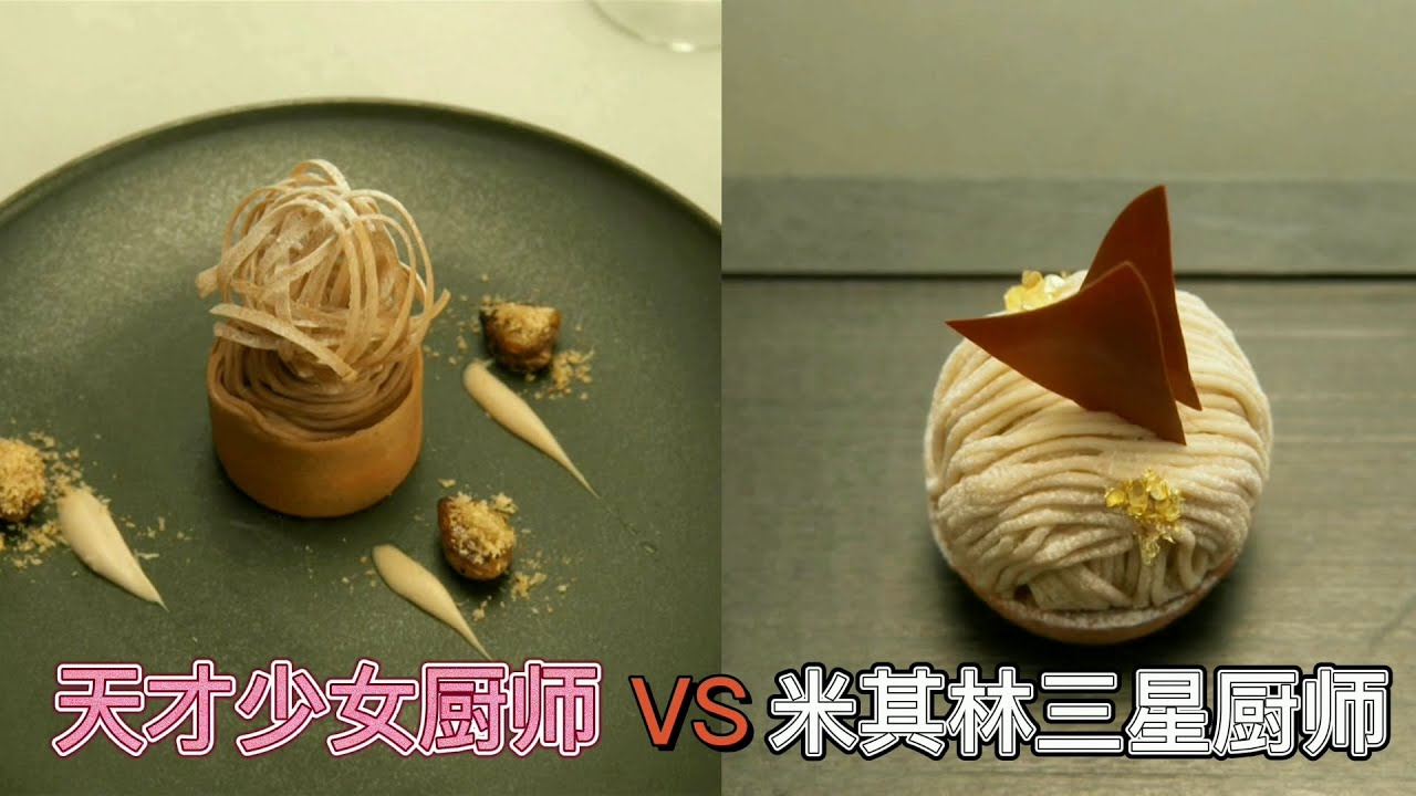 天才少女PK米其林星级厨师,谁做的甜点更受人欢迎?《东京大饭店04》【宇哥讲电影】
