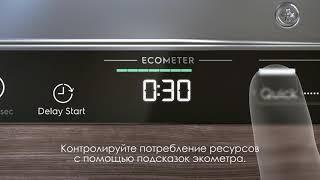 посудомоечная машина Electrolux Intuit 700 EES948300L: управление QuickSelect