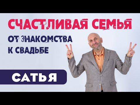 знакомства москва сао
