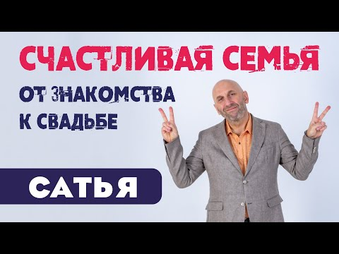 молодежные знакомства москва