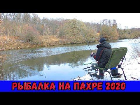 Рыбалка на ПАХРЕ 2020, Пробный выезд на Фидер