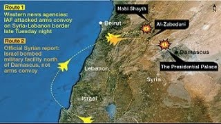 HUGE Isaiah 17 Prophecy ALERT! Israel Bombs @ Assad Palace! Threatens 2 DESTROY Damascus!