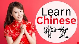 Learn Chinese While You Sleep 😴 Daily Life In Chinese 💤 Chinese Conversation (8 Hours)
