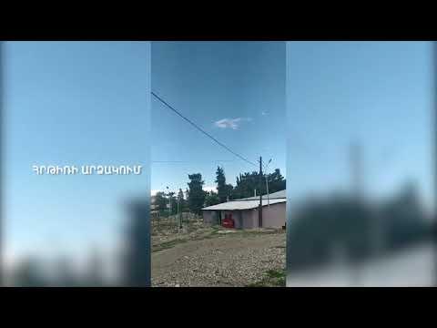 ВС Армении сбили азербайджанский беспилотник