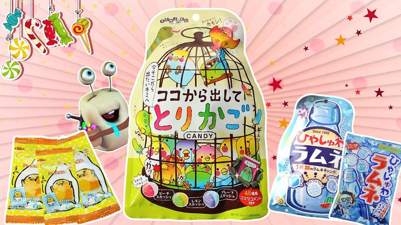 超能玩具白白侠食玩秀:白白侠珍藏懒蛋蛋鼻屎糖 日本糖果大合集  超级酸!
