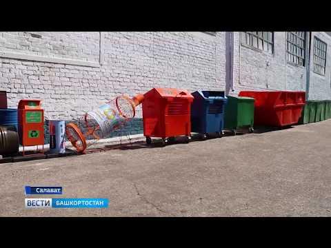 В исправительной колонии Салавата открыли цех по производству евроконтейнеров для мусора
