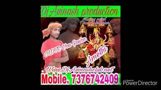 ILOVE You Gaura DjAvinash Entertainment