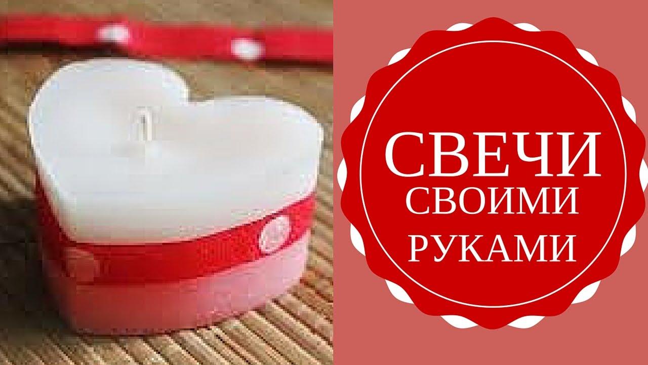Ru – восковые свечи купить по цене опта от 3 руб. Заказать свечи из воска – 2087 sku в наличии от производителя с доставкой. Москва.