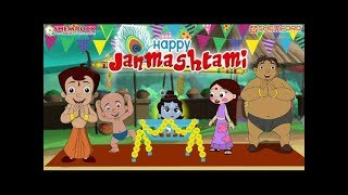 Chhota Bheem narrates Story of..