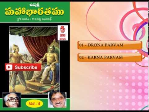 Telugu Shlokas and Mantras || Mahabharatham Pravachanam in Telugu Usha Sri Vol 4