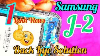 ดาวน์โหลดเพลง Samsung J2 Back Button Not Working หรือฟังที่