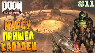 БЫЛА ПЛАНЕТА А СТАЛА КОТЛЕТА Doom Eternal 11