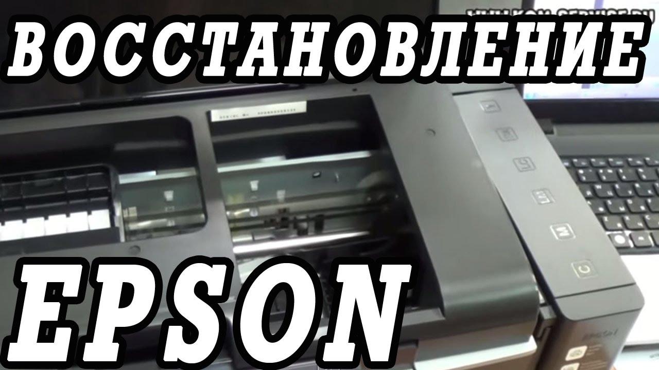 Epson не печатает черный цвет