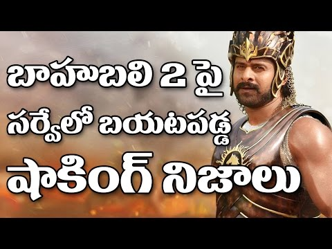 Baahubali-The Conclusion (Bahubali 2) Survey | Revealed Many Facts | Prabhas | Rajamouli | Thamanna