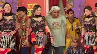 Zulf Da Kundal Khulay Na   Nasir Chinyoti   Khushboo   Sajan Abbas - Stage Drama Funny Qawali