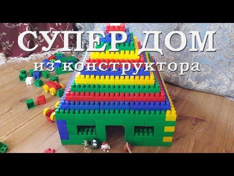 Как построить замок из кубиков