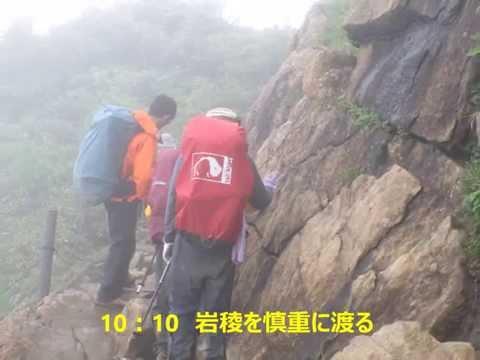 尾瀬至仏山登山 2014年7月8日 ...