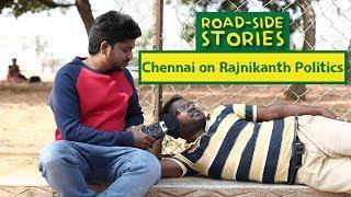 Chennai on Rajinikanth Politics   Put Chutney