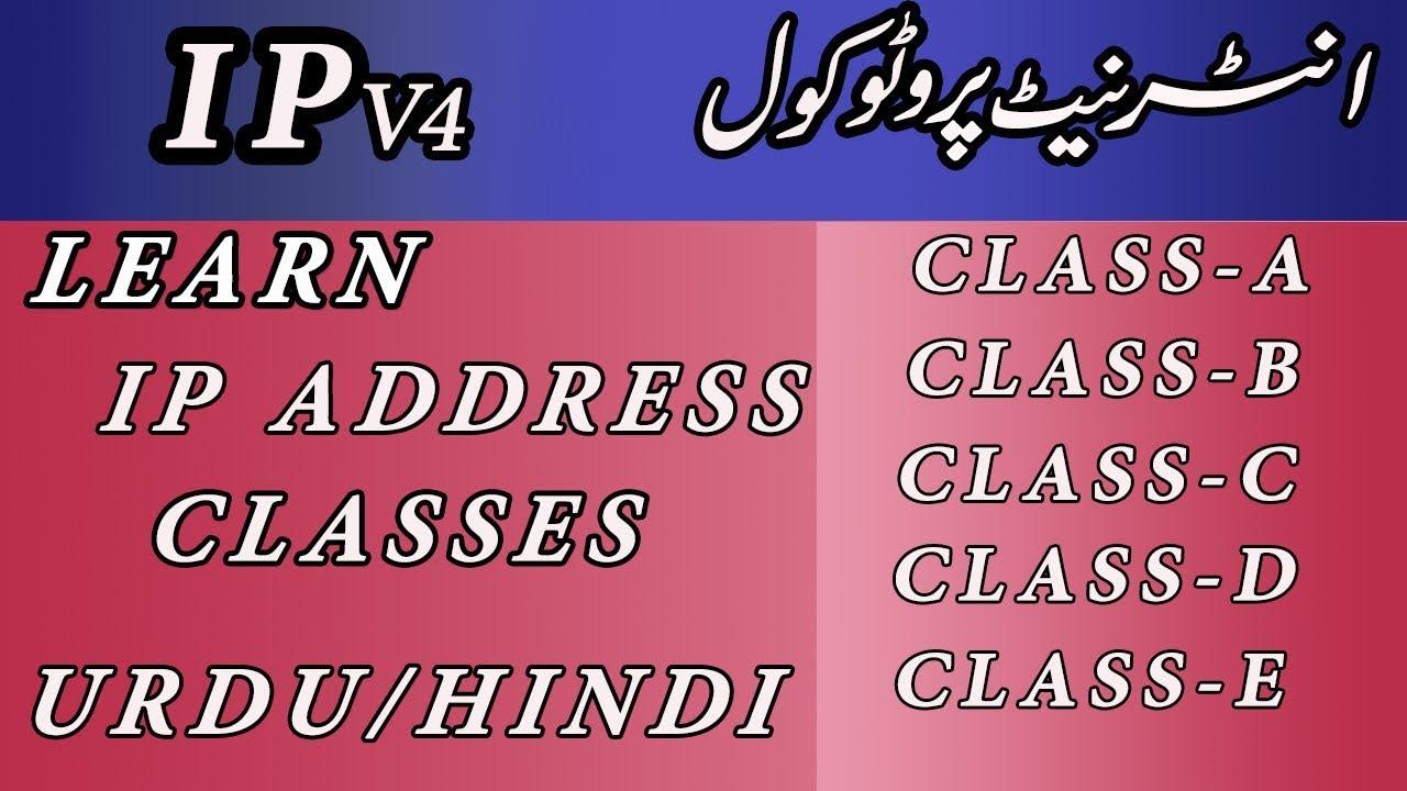 how to change ipv4 address