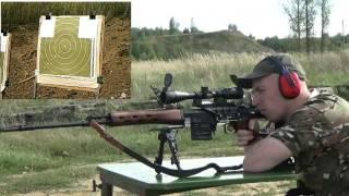 Тигр 05(СВД) и Вепрь 1В стрельба на 100 метров