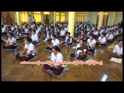 Sharinngu32 Yangon May 2016 Retreat 1_3